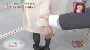161213 NOGIBINGO!7~女の子なら輝きたい!最強ヒロイン決定戦~.ts - 00231