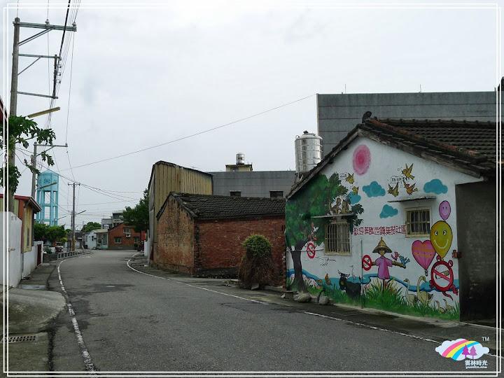大埤- 西鎮社區 易淹水卻很有藝術氣息的地方