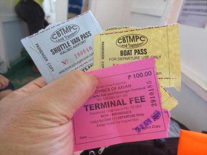 ボラカイからカリボへ - ターミナルフィー等