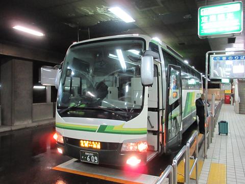 北都交通「高速はこだて号」 函館・609 札幌駅前ターミナル到着 その1