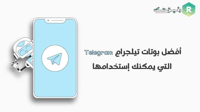 top-telegram-bots