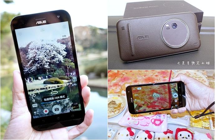 0 ASUS Zenfone Zoom