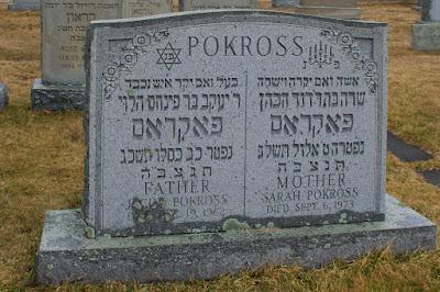 Jacob and Sarah Karnowsky Pokross
