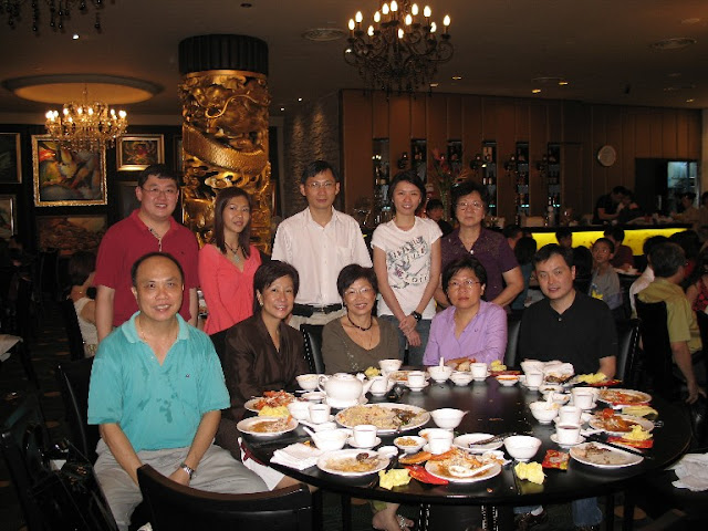 Others - 2007 - Chinese New Year Dinner - CNY07-020.JPG