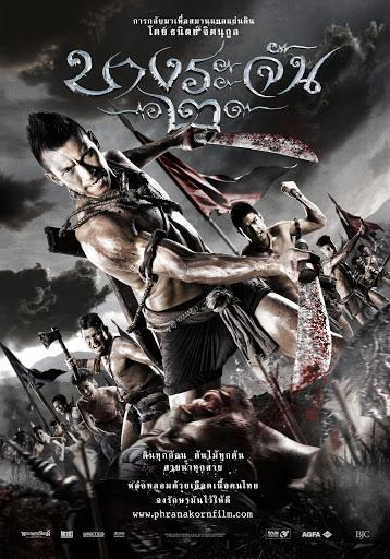 บางระจัน 2 (2000) Bangrajan 2