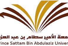 جامعة الأمير سطام تعلن عن توفر وظائف (متعاونات) خلال الفصل الأول للعام الجامعي 1443هـ