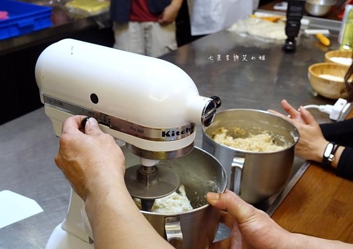 13 奇華餅家–滿載情意的老婆餅體驗會