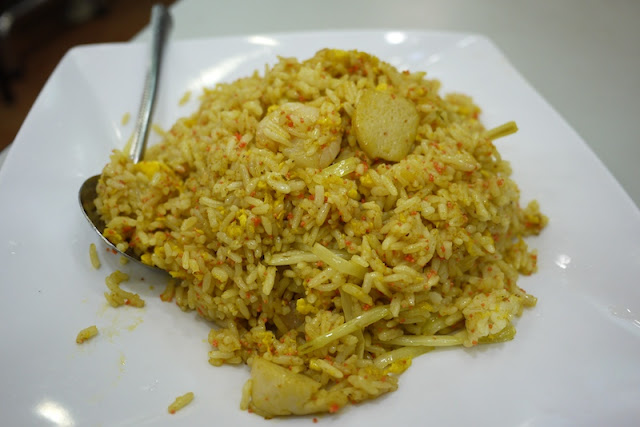 Cantonese seafood curry fried rice in Guangzhou, China