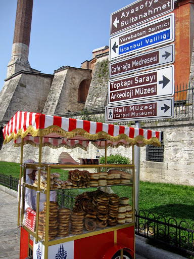 These ubiquitous simit carts provide simit goodness all over Istanbul. Slather the thin round breads with nutella! From How to be a Traveler…Not a Tourist