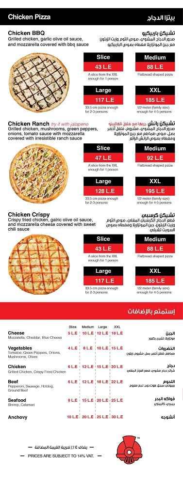 انواع بيتزا ستيشن