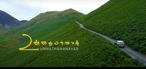 Unnathamanavarin Uyar maraivil