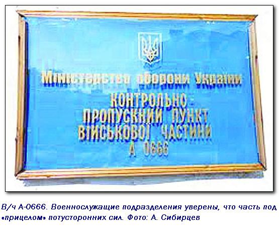 Мистические номера на зданиях Одессы