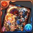 神羅太陽神アポロカード