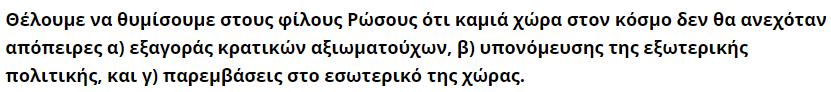 [image5]