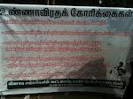 Delta Farmers Fast in Chennai for Cauvery