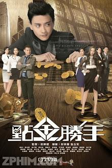 Ông Trùm Tài Chánh - The Ultimate Addiction (2014) Poster