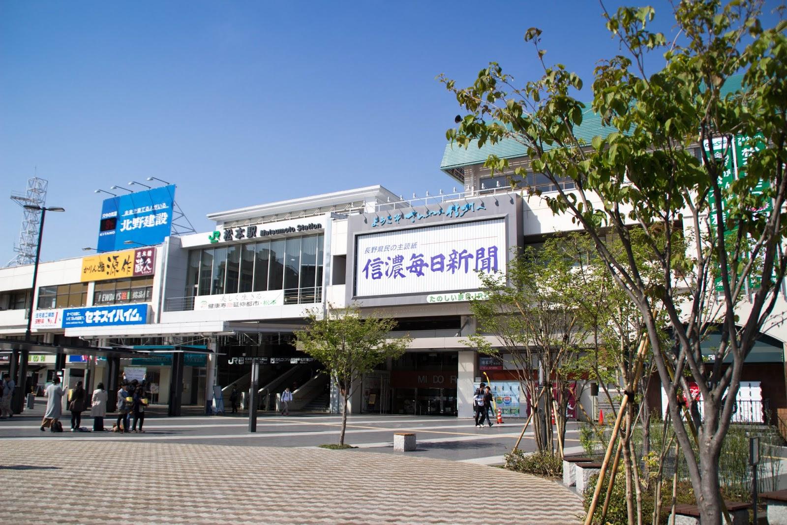 8:57 松本駅到着