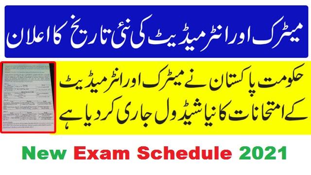 New Exam Schedule of Matric and Intermediate 2021