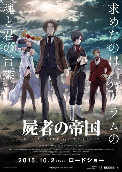 The Empire of Corpses - Đế Quốc Xác Sống