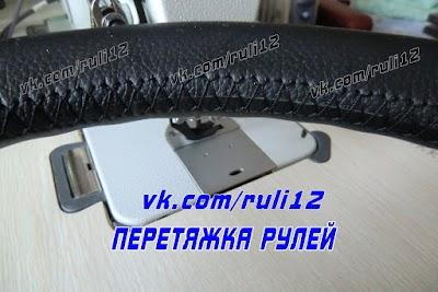 Руль Skoda Octavia 1997-2000 года выпуска. Оригинальный номер 1J0419091AA
