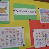 Rozumíme i rusky