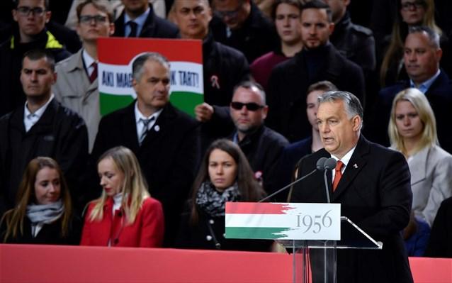 Όρμπαν: Η «εχθρική» στάση της ΕΕ μοιάζει με της πρώην Σοβιετικής Ένωσης