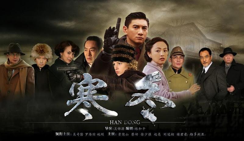 phim diep vu han dong