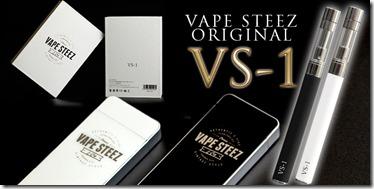 vs1 ttl thumb%255B2%255D - 【タバコ型スターター】「Vape Steez VS-1スターターキット」レビュー!コンパクトサイズの電子タバコ【レビュー】