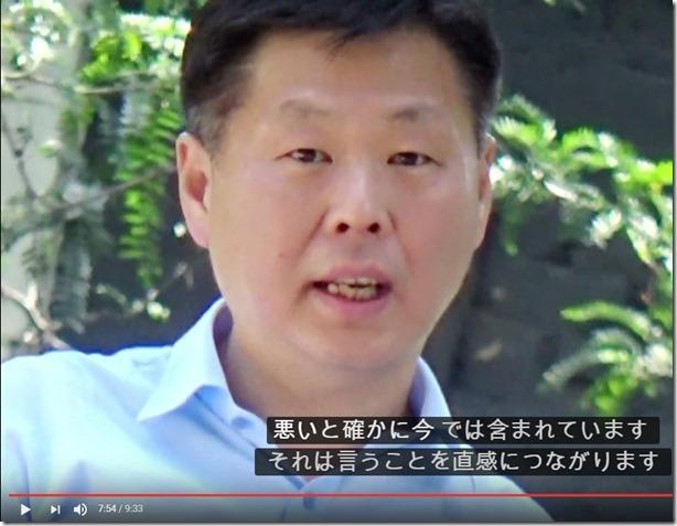 セクハラ駐チリ韓国外交官tube122