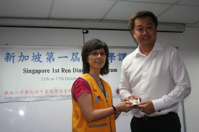 RDX - 1st RDX Program - Graduation - RDX-G124.JPG