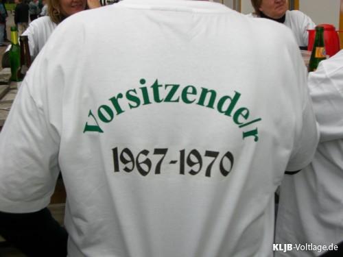 Erntedankfest 2007 - CIMG3140-kl.JPG