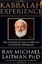 Cover of Rabbi Michael Laitman's Book The Kabbalah Experience