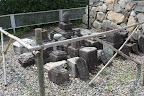 福知山城:転用石