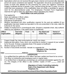 EPFO-Application-Form-2016