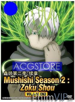 Mushishi: Tìm Đến Yên Bình Season 2 - Mushishi Zoku Shou 2nd Season