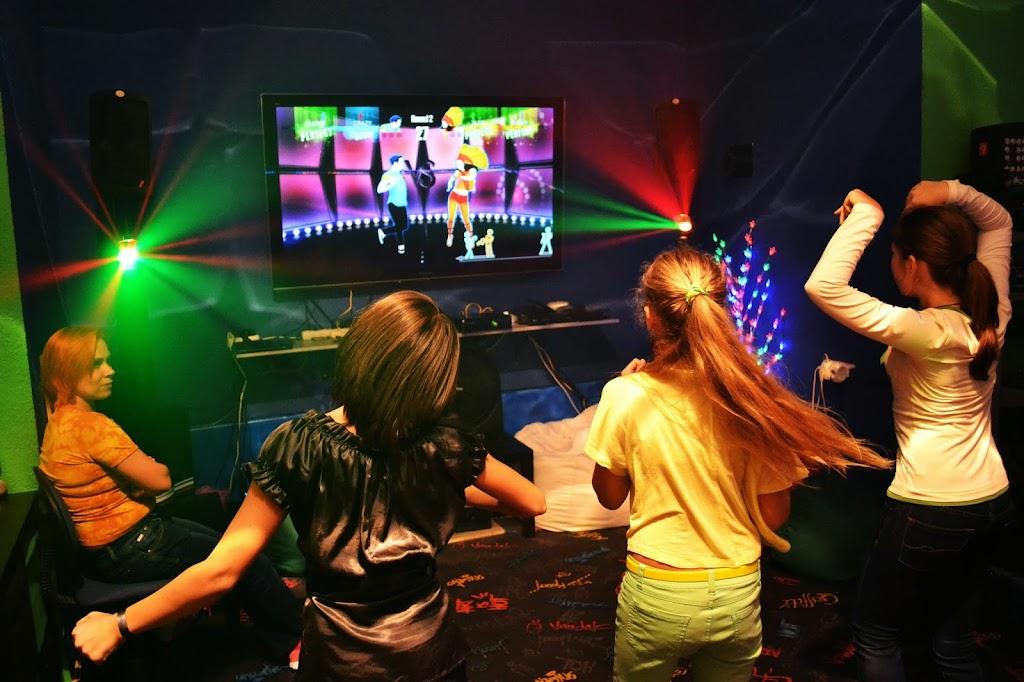 Интерактивная дискотека