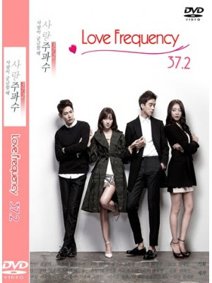 Love Frequency 37.2 (2014)