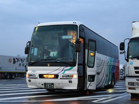名鉄バス「青葉号」 2701 恵那峡SAにて その1