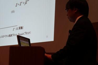 「電気化学インピーダンス分光法(EIS)の基礎」 ビー・エー・エス株式会社 手塚 敬之