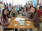 ruskoselska škola