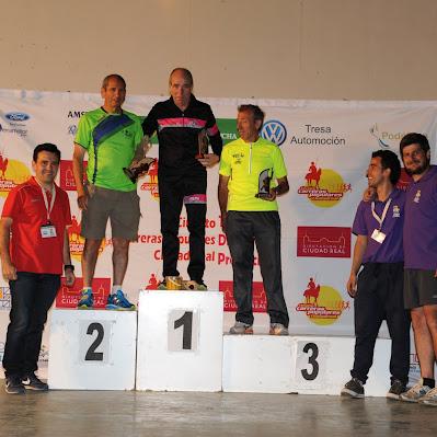Carrera de Piedrabuena 2016 - Trofeos