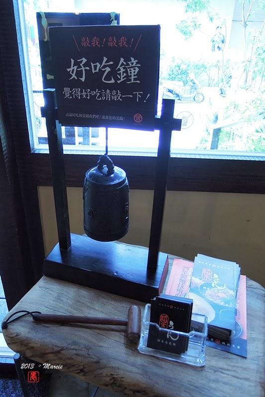 台北 中山捷運站 稻禾烏龍麵