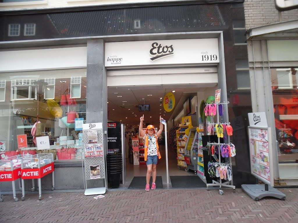 Welpen - Zomerkamp 2016 Alkmaar - SAM_0298.JPG