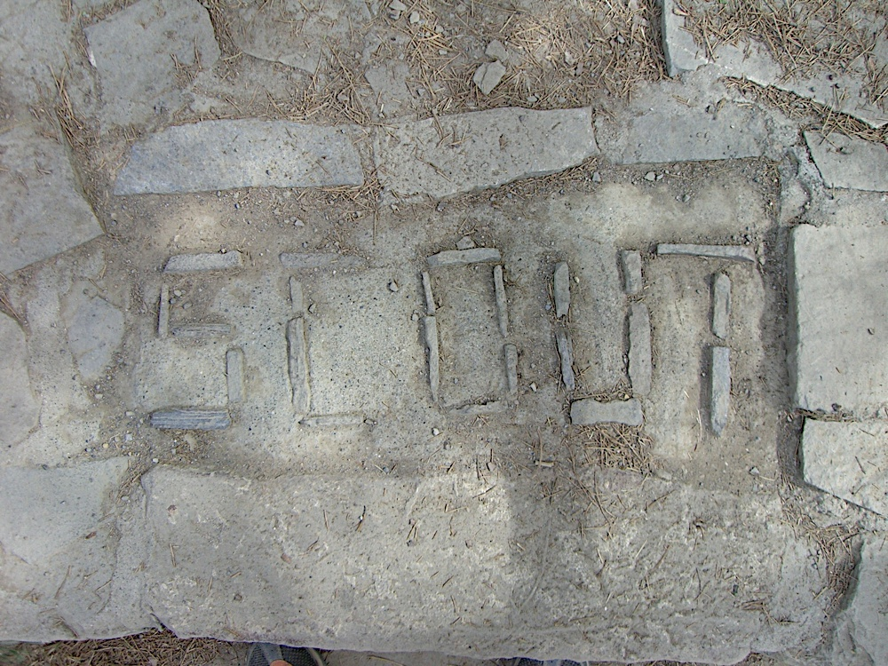 Griebal 2006 - CIMG6717.JPG