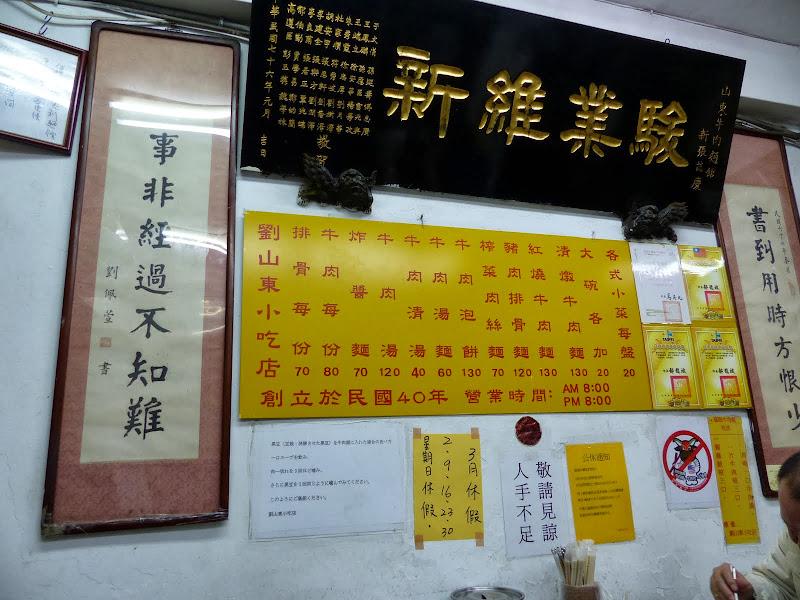 Taipei Zhong Shan Hall et Ximending - P1020785.JPG