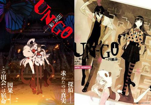 Un-Go: Inga-ron