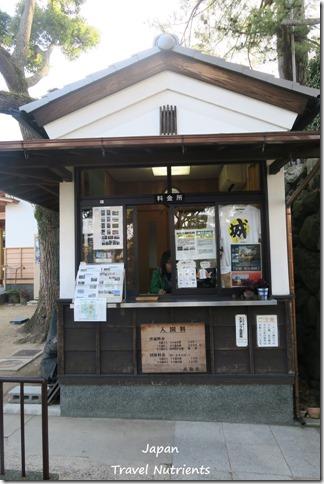 高松 玉藻公園高松城 (68)