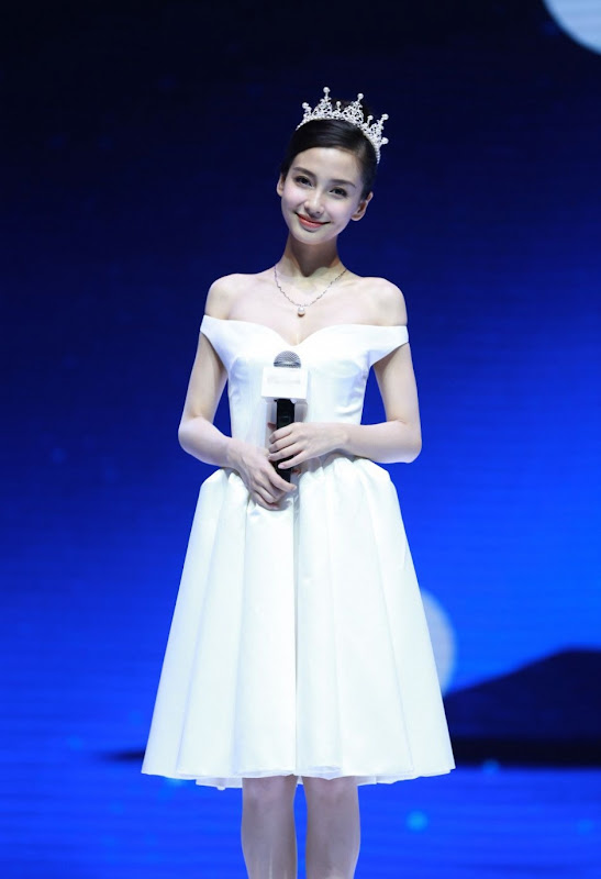Angelababy / Yang Ying China Actor