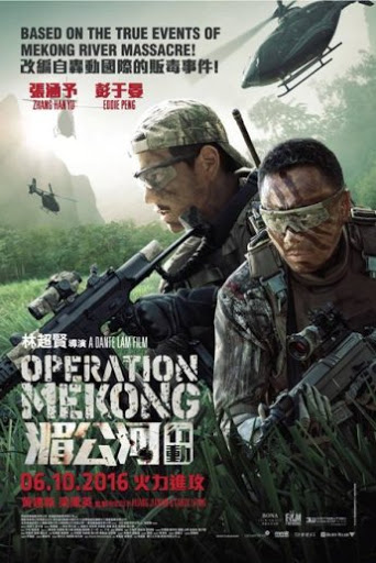 Operation Mekong - Điệp Vụ Tam Giác Vàng