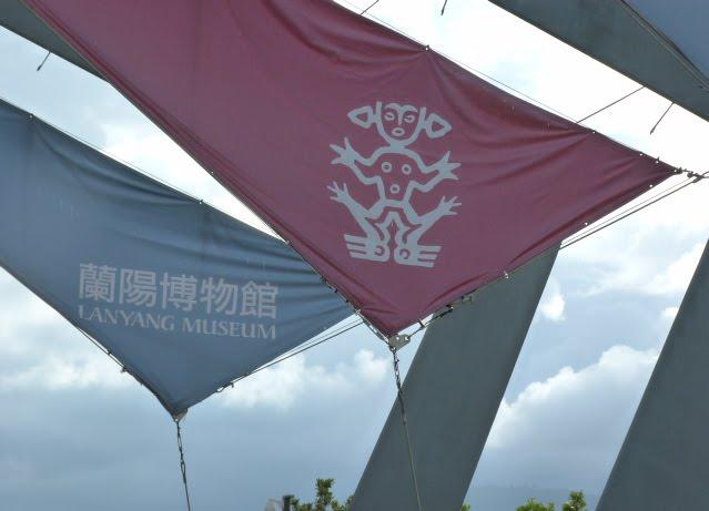TAIWAN.Toucheng .musée du crabe situé au Pei Kan Resort, surfers,maison Japonaise du chef de gare - P1080885.JPG